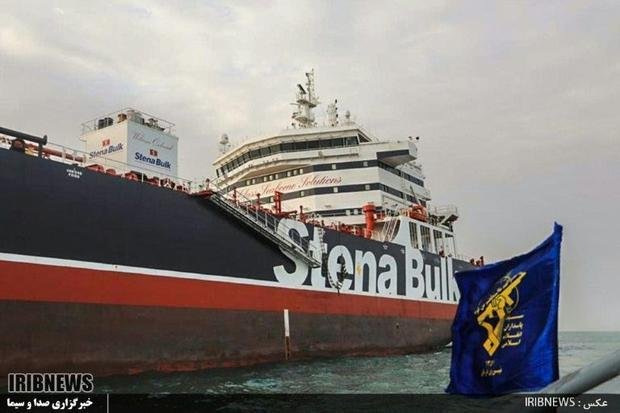 Iran which seized a British-flagged tanker says it is the