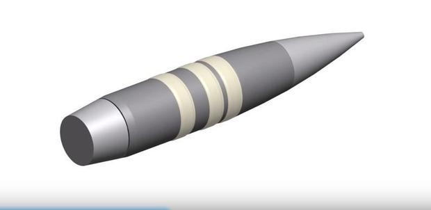 DARPA s computer-enhanced self-guided bullet.