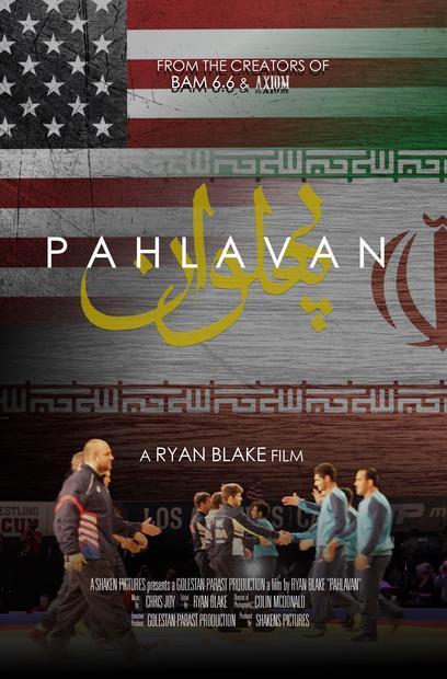 Pahlavan  is the documentary film that wrestler-turned-filmmaker Ryan Blake has just completed. Wor...