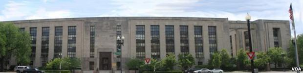 Voice of America building in Washington  DC